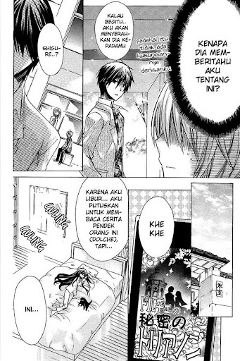 XX Me! 22 Page 14