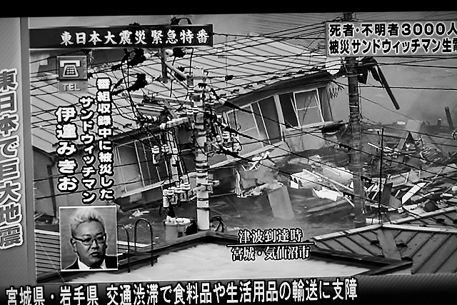 Shinjuku Mad - Error: Document not found 01