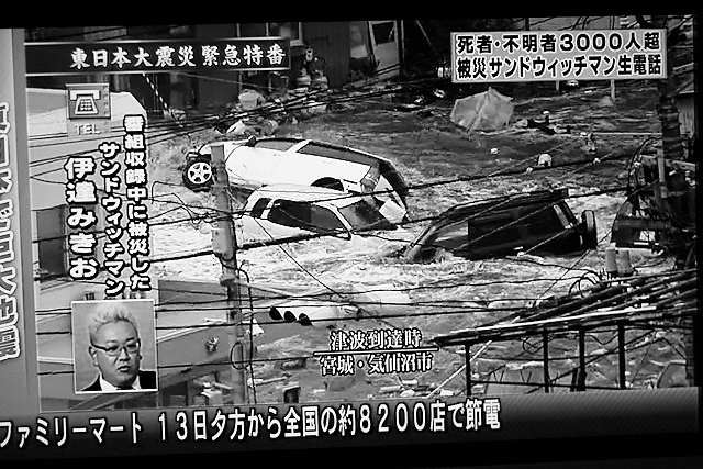 Shinjuku Mad - Error: Document not found 02