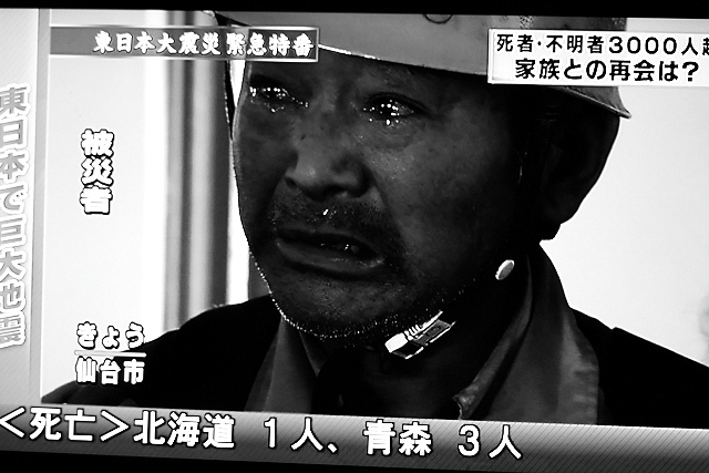 Shinjuku Mad - Error: Document not found 05