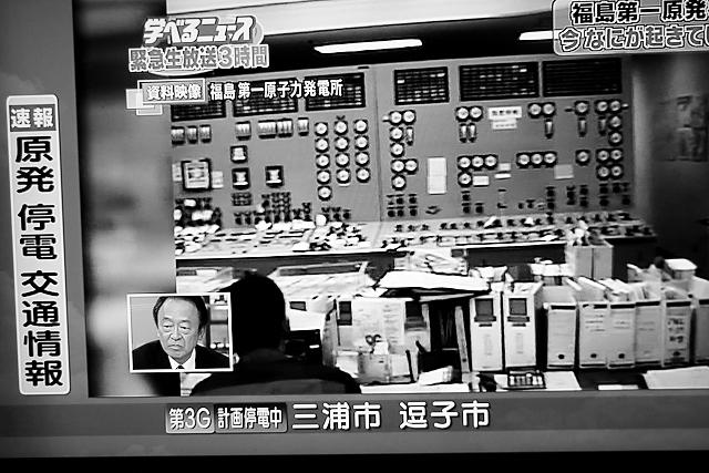 Shinjuku Mad - Error: Document not found 09