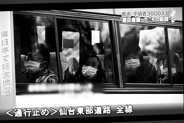 Shinjuku Mad - Error: Document not found 08