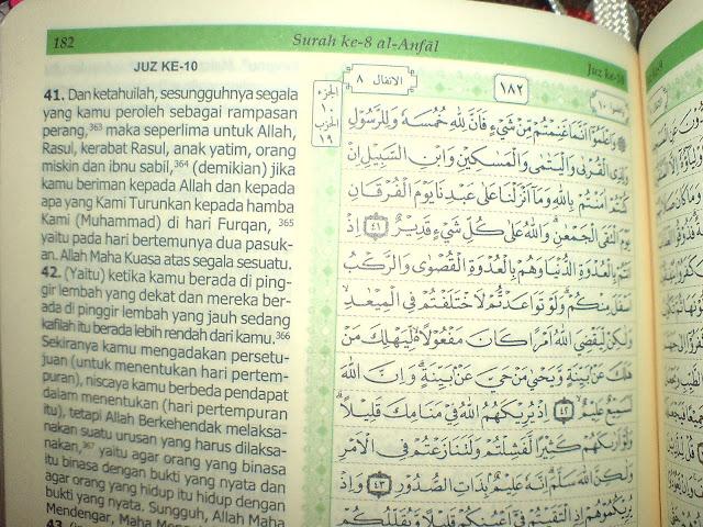 juz 10 al-quran