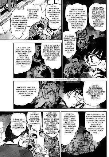 Detective Conan 767 Page 12