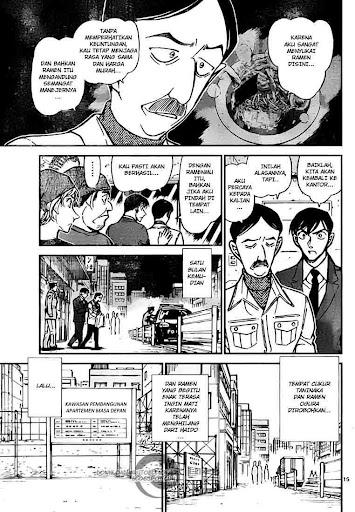 Detective Conan 767 Page 16