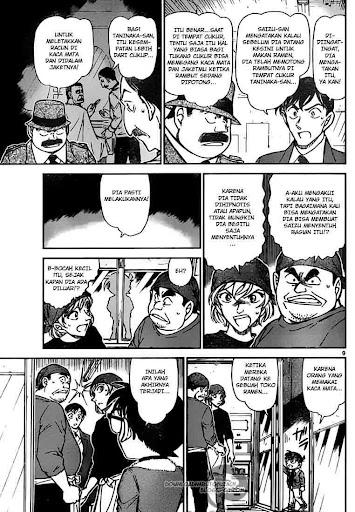 Detective Conan 767 Page 10