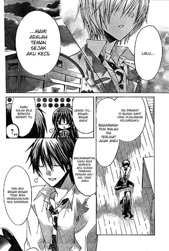 Loading Manga XX Me! 21 Page 7