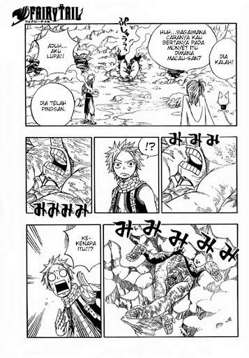 Fairy Tail page 16