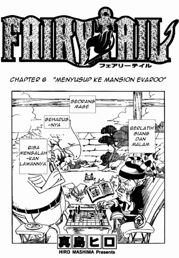 Fairy Tail page 1