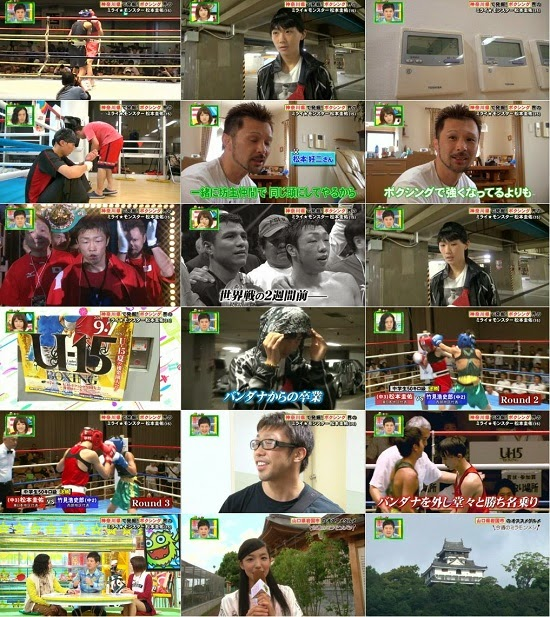 (TV-Variety)(720p) 高橋みなみ – ミライ☆モンスター 140921