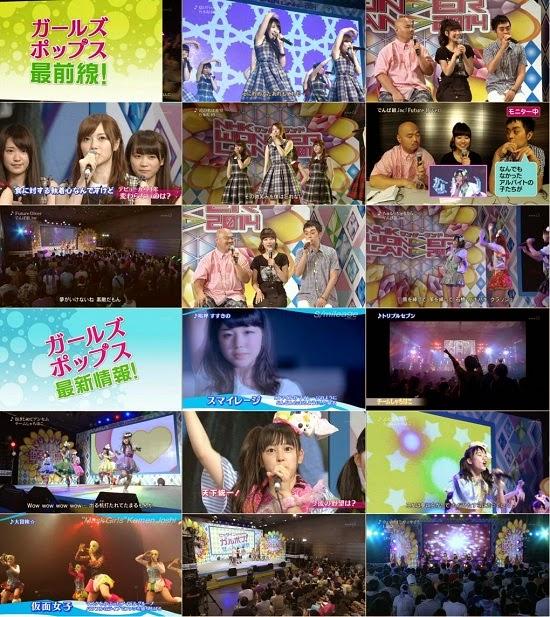 (TV-Variety)(720p) 乃木坂46 – ガールズポップス最前線!~今いちばんアツいアイドルたち2014・夏~ 140829