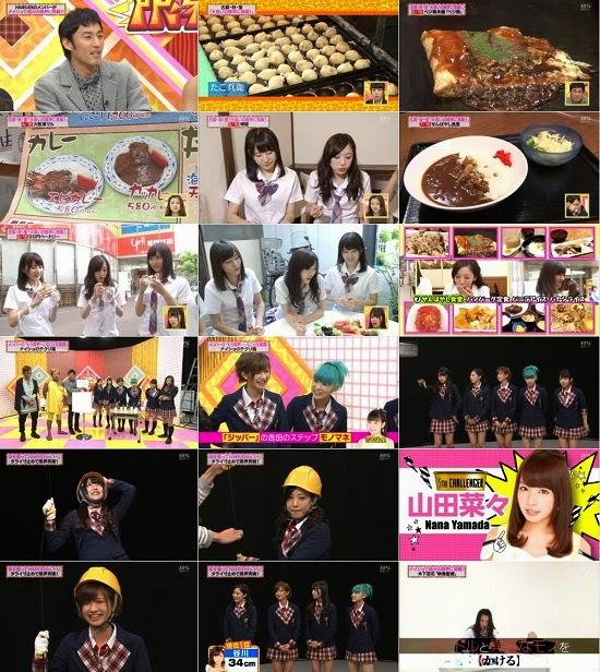 (TV-Variety)(720p) NMB48のナイショで限界突破! ep07 141006