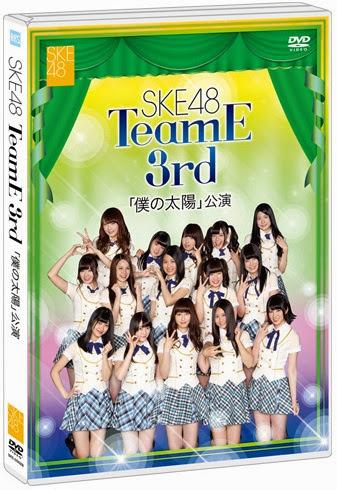 (DVDISO) SKE48 TeamE 3rd stage 「僕の太陽」