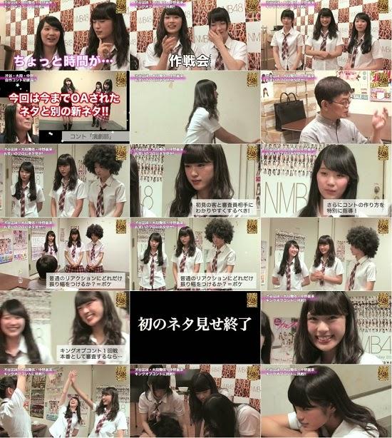 (TV-Variety)(720p) YNN [NMB48チャンネル] キングオブコントへの道のり#4 140805