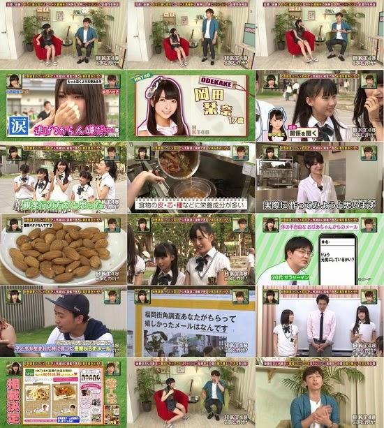 (TV-Variety)(720p) HKT48のおでかけ! ep83 140903