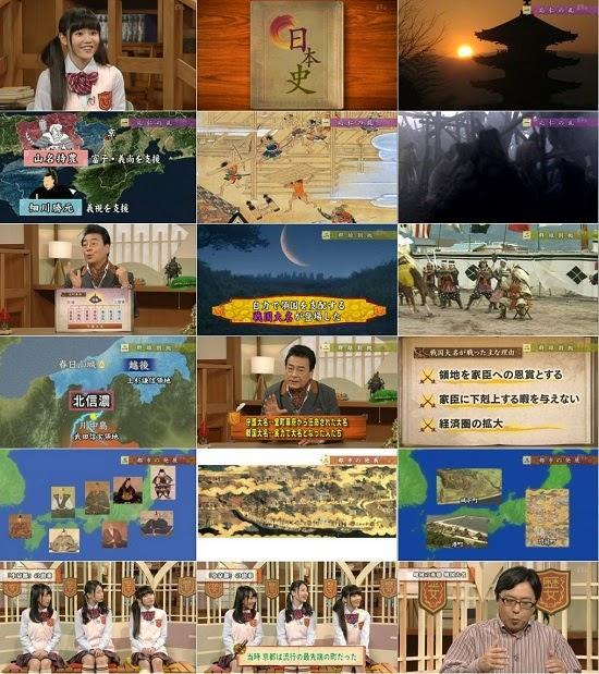 (TV-Variety)(720p) AKB48 – NHK高校講座 日本史「戦国大名」 140801