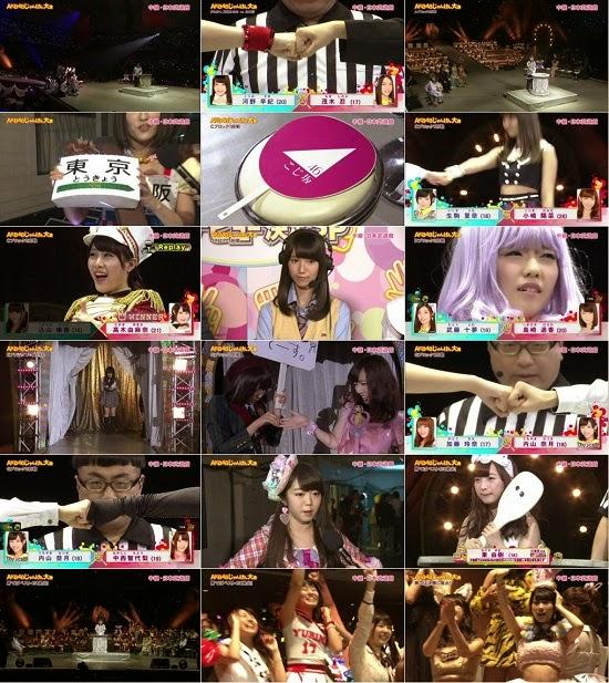 (TV-Variety)(720p) AKBじゃんけん大会〜ソロデビュー決定SP〜 (フジテレビ) 140917
