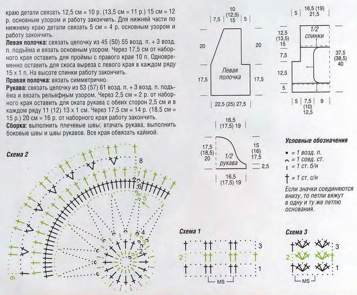 Схемы вязание легко 60