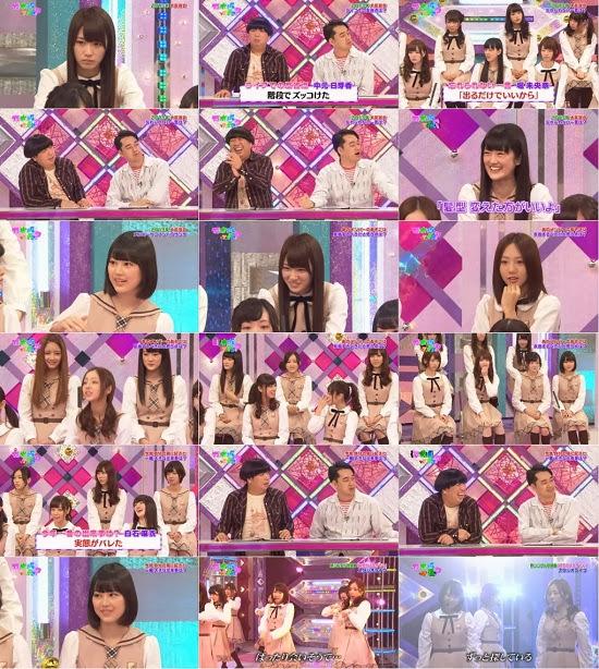 (TV-Variety)(720p) (乃木坂46) 乃木坂って、どこ Nogizakatte, Doko? ep113 131208 (Download)