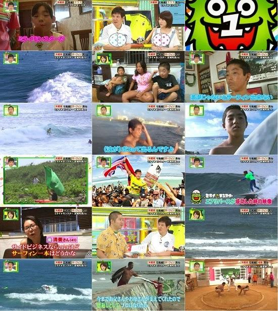 (TV-Variety)(720p) 高橋みなみ – ミライ☆モンスター 140803