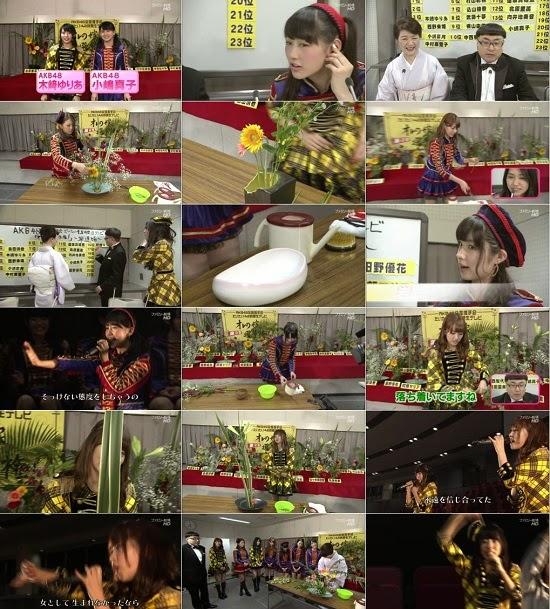 (TV-Variety)(720p) AKB48 ネ申テレビ シーズン16 ep07 140907