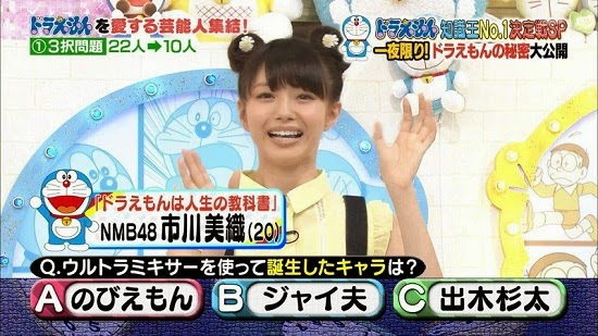 (TV-Variety)(720p) 市川美織 – ドラえもん知識王No.1決定戦スペシャル 140801