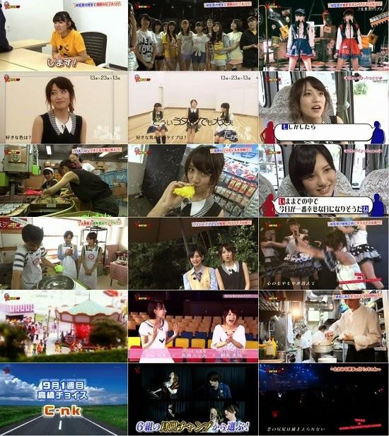 (TV-Variety)(720p) ミュージャック Mujack (HKT48 SP) 140926