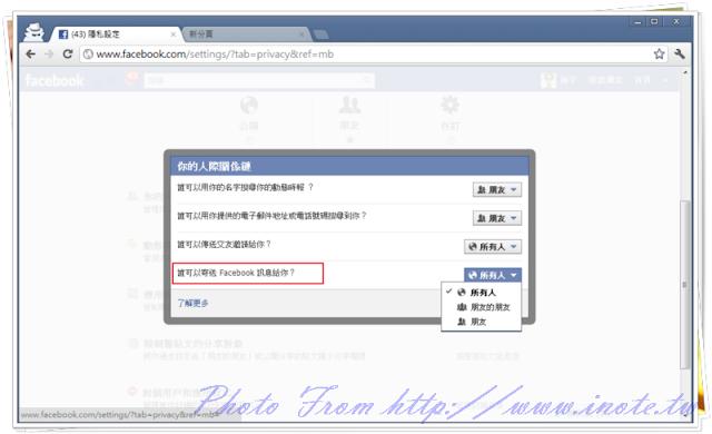 facebook%2520email%2520address 11