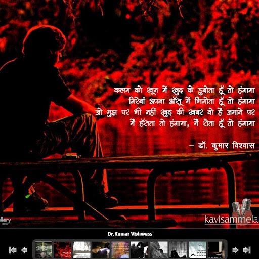 Pranab Pati Photo 5