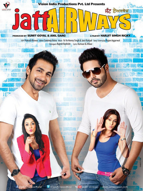 Jatt Airways Punjabi Movie