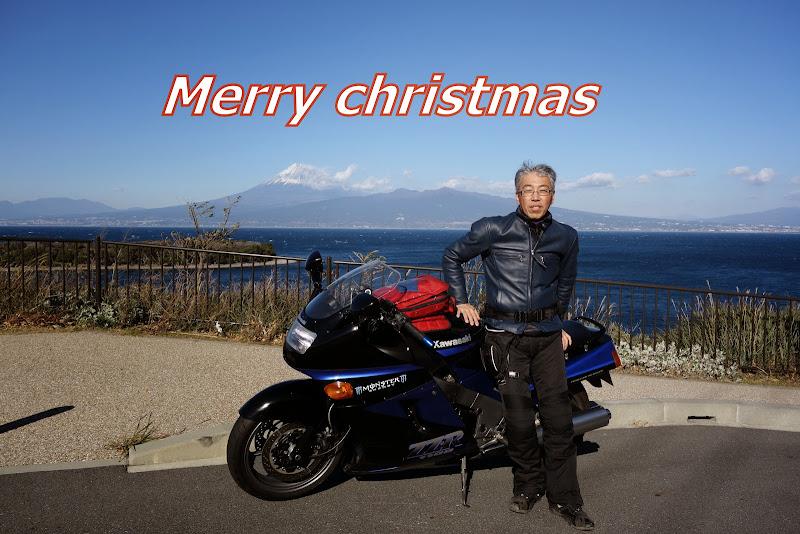 christmas DSC01006-002