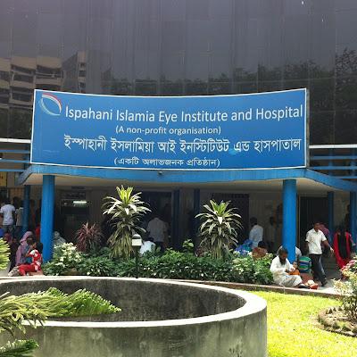Ispahani Islamia Eye Institute and Hospital