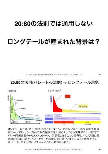 20110804_60257