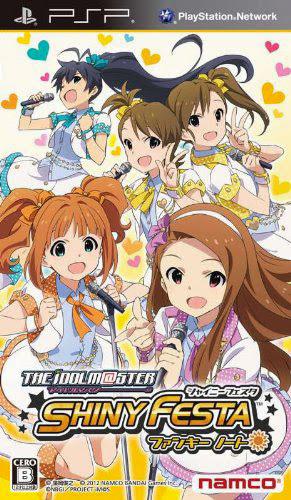 The Idolmaster Shiny Festa