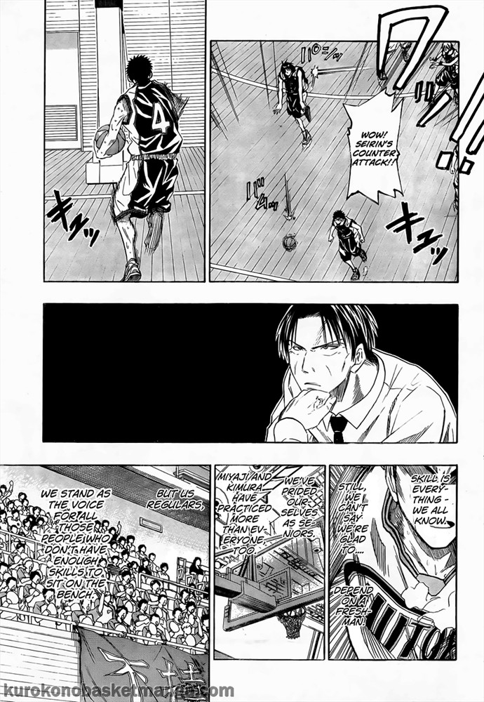 Kuroko no Basket Manga Chapter 34 - Image 07