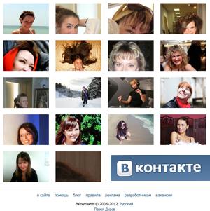 SeoPult во Вконтакте