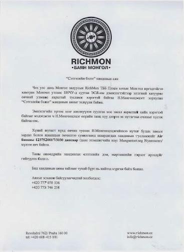 Richmon