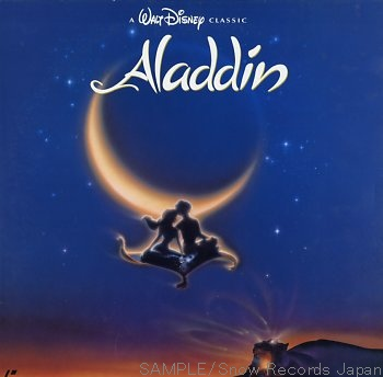 Aladdin (soundtrack) - Wikipedia