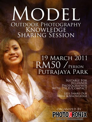 Outdoor Photography - Knowledge Sharing Session