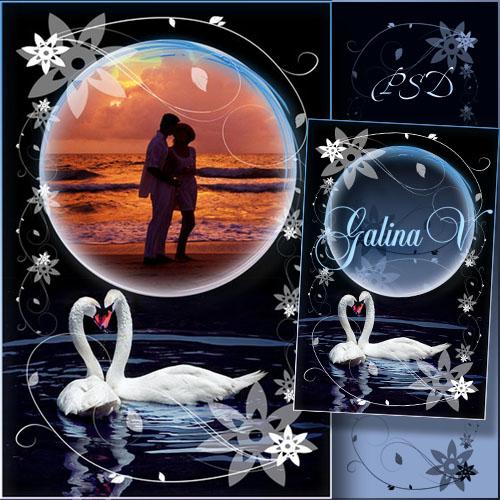 Романтическая рамка для фото - Влюблённые