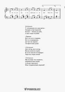 """Песня """"Флотская душа"""" Музыка Н. Лукониной: ноты"""