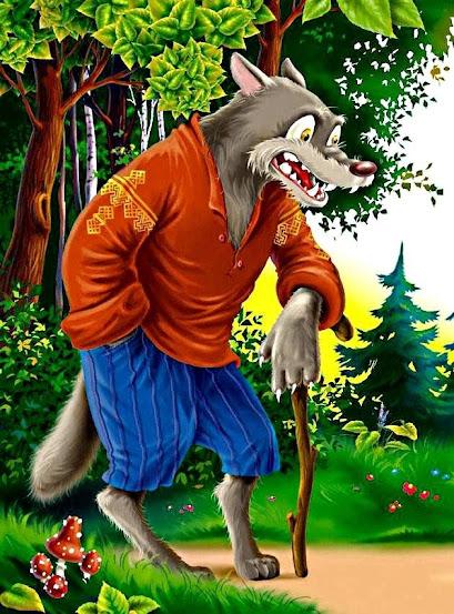 картинку злого волка из сказок ведь французов были