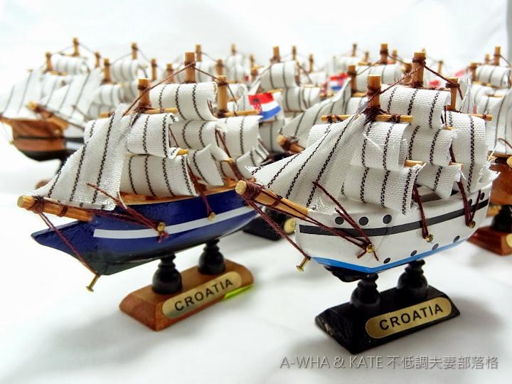 【克羅埃西亞購物指南必買紀念品特輯】老婆對不起~我買了一支艦隊回來!
