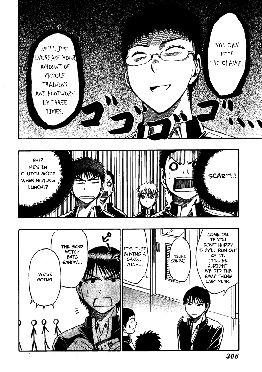 Kuruko no Basket Chapter 12 - Image 12-08