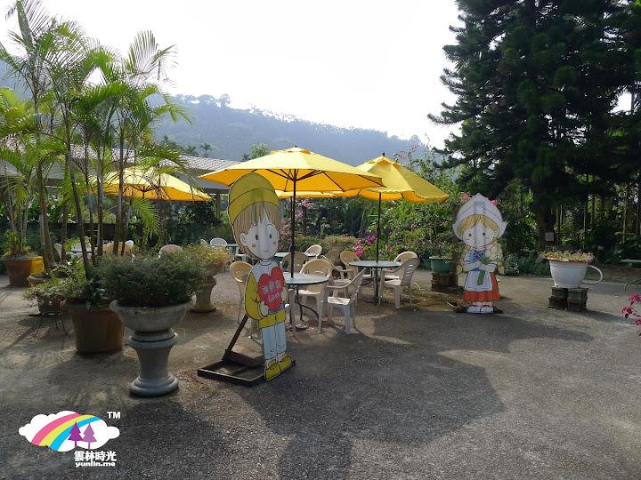 中庭咖啡園