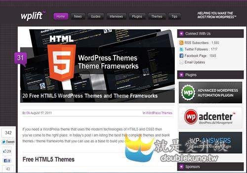 WORDPRESS教學系列-HTML5佈景主題下載以及佈景安裝教學