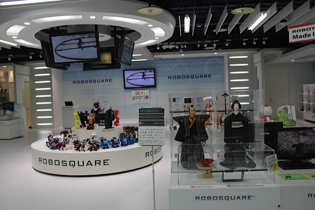 Robosquare Museum Fukuoka Insane Robotic Technology In Japan