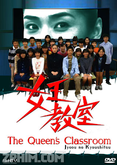 Lớp Học Của Nữ Hoàng - The Queen's Classroom (2005) Poster