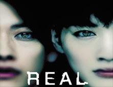 فيلم Real