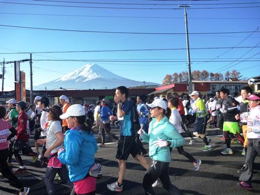 Mount Fuji Marathon